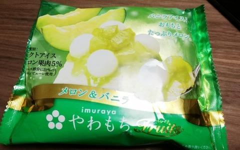 やわもちアイス Fruits メロン&バニラ【井村屋】