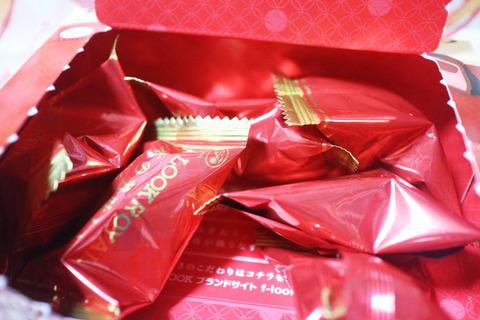 LOOK ROYAL 日本の美味しい苺