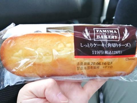 しっとりケーキ(角切りチーズ)ファミマベーカリー