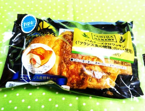 ハムチーズクロワッサン フランス麦の穂豚のハム使用