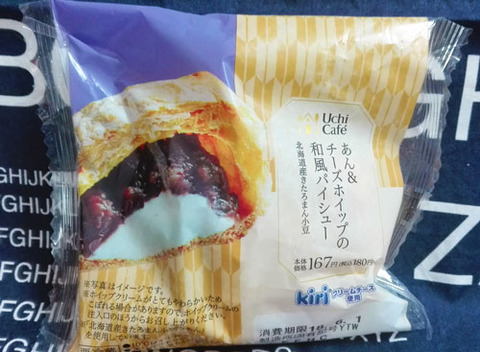 あん&チーズホイップの和風パイシュー【ローソン】