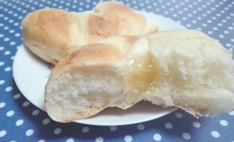 しっとりはちみつパン【ローソン】