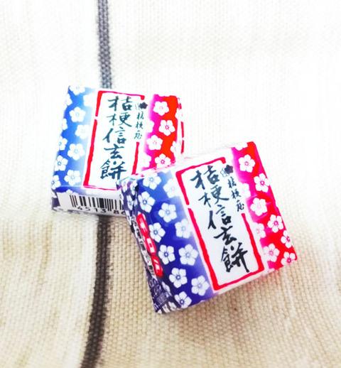桔梗信玄餅【チロルチョコ】