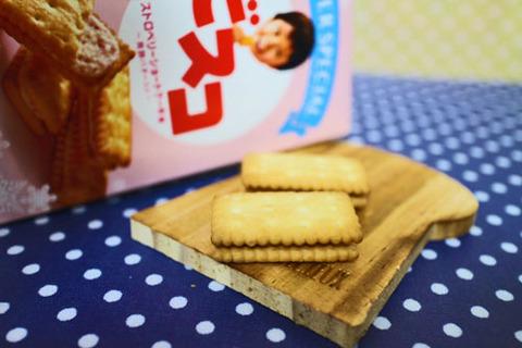 ビスコ ストロベリーショートケーキ味【グリコ】