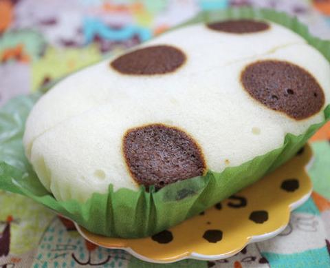 ふんわりとした牛乳蒸しケーキ【ローソン】