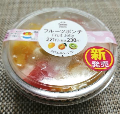 フルーツポンチ【ファミリーマート】