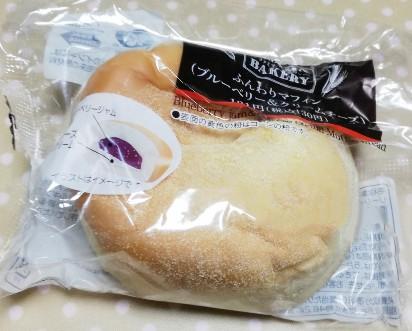 ふんわりマフィン(ブルーベリー&クリームチーズ)