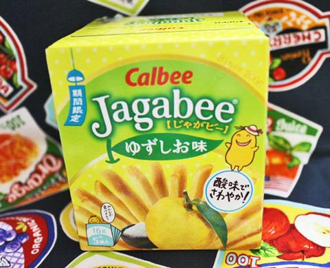 Jagabeeゆずしお味【カルビー】