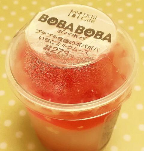BOBABOBAいちごミルクムース【ローソン】