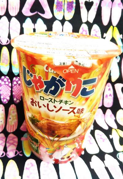 じゃがりこ ローストチキンおいしソース味【カルビー】