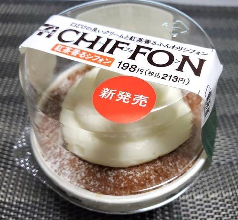 紅茶香るシフォン【セブンイレブン】