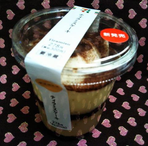 ティラミスケーキ【セブンイレブン】