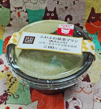 【ローソン】Uchi Cafe' SWEETS ふわふわ抹茶プリン
