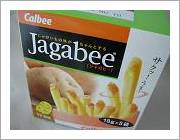 ジャガビー
