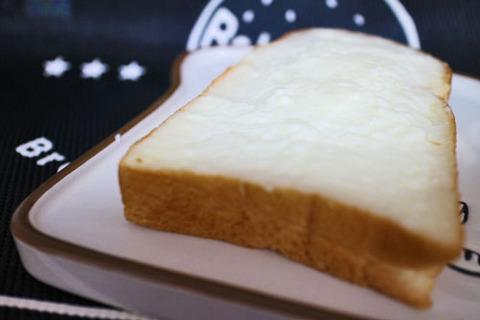 ミルククリームボックス【セブンイレブン】