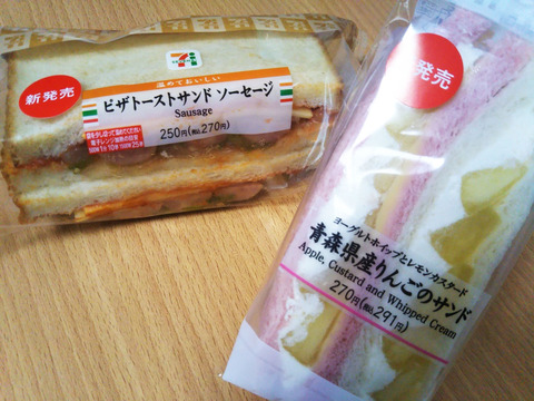ピザトーストサンドソーセージ&青森県産りんごのサンド