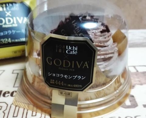 Uchi Café x GODIVA ショコラモンブラン
