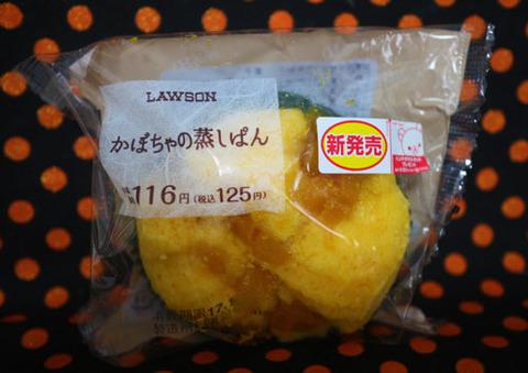 かぼちゃの蒸しぱん【ローソン】