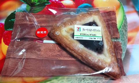 ブルーベリー&チーズデニッシュ【セブンイレブン】
