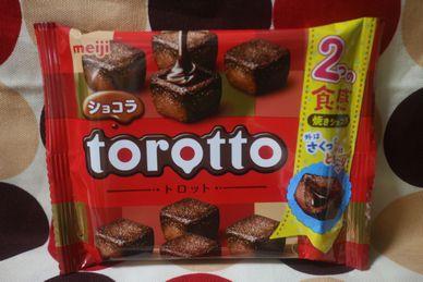 トロットショコラ