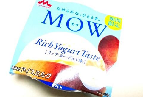 MOWリッチヨーグルト【森永乳業】