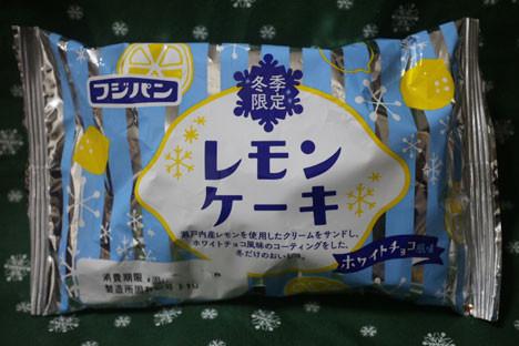 レモンケーキ 冬季限定