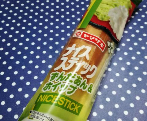 ナイススティック ずんだあん&ホイップ【山崎製パン】