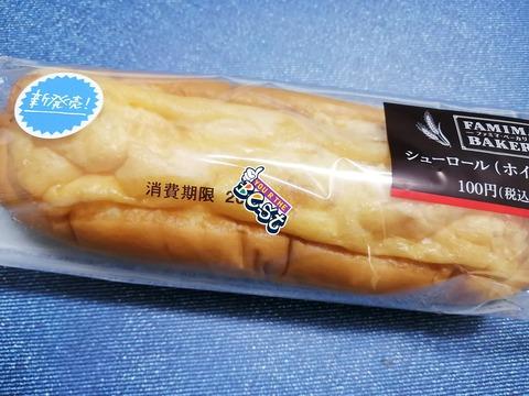シューロール(ホイップクリーム)【ファミリーマート】