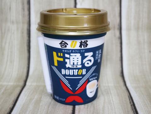 ド通る【ドトールコーヒー】