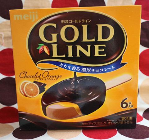 明治ゴールドライン ショコラオランジュ