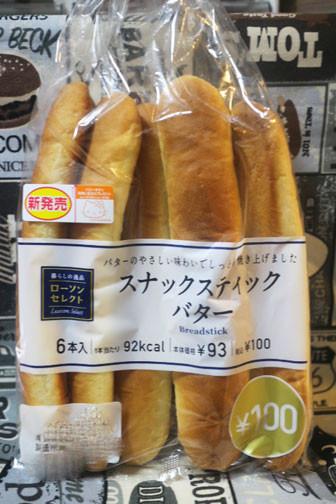 セレクト スナックスティック バター 6本入