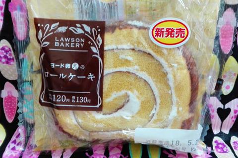 ヨード卵光のロールケーキ【ローソン】