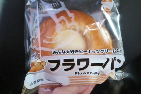 フラワーパン【白石パン】