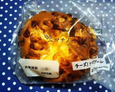 チーズ!チーズブール【ローソン マチノパン】