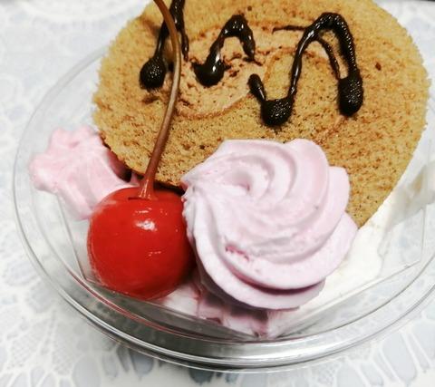 苺とチョコの欲張りパフェ!【セブンイレブン】
