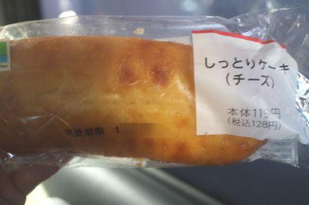 しっとりケーキ(チーズ)
