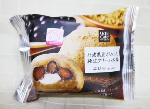 丹波黒豆が入った純生クリーム大福【ローソン】
