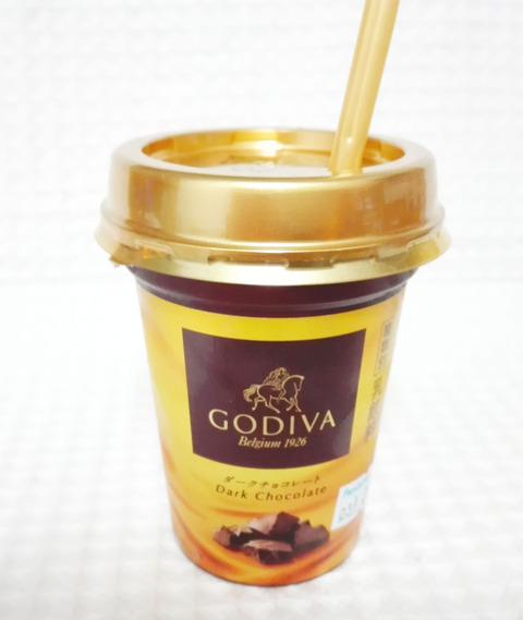 GODIVAダークチョコレート