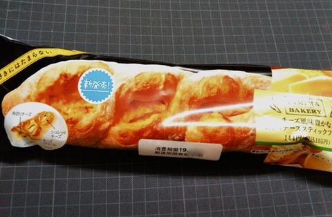 3種のチーズスティック【ファミリーマート】