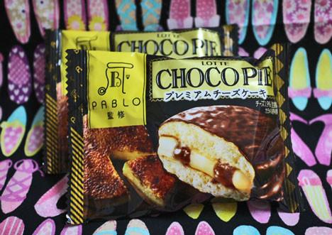 『チョコパイ<PABLO監修プレミアムチーズケーキ>』