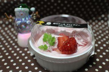 苺のケーキファンタジー