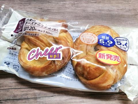 NL 大麦のチーズデニッシュ【ローソン】
