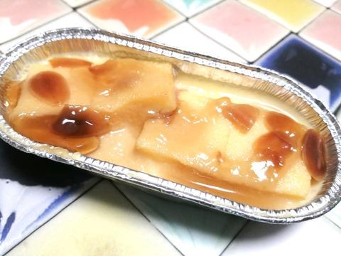 しみとろプリンケーキ【ファミリーマート】