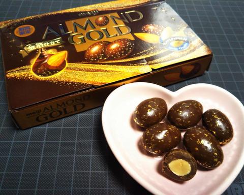 アーモンドチョコ ゴールド 金箔仕立て【明治】