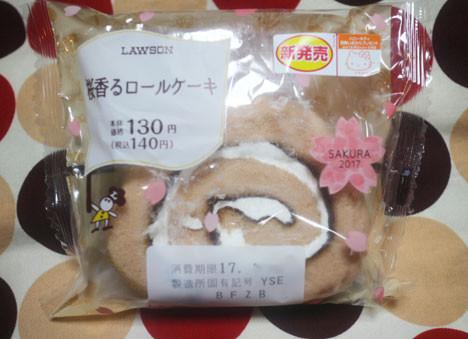桜香るロールケーキ