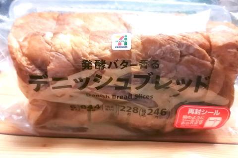発酵バター香るデニッシュブレッド【セブンイレブン】
