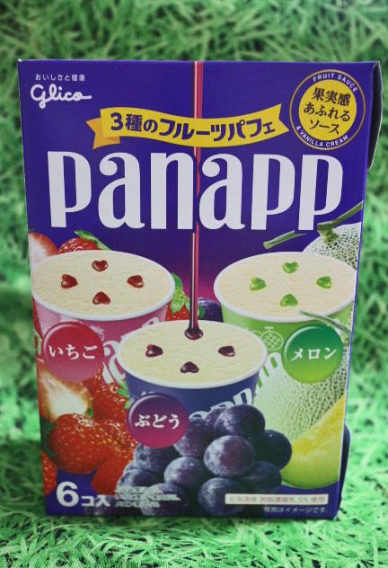 3種のフルーツパフェPanappパナップ