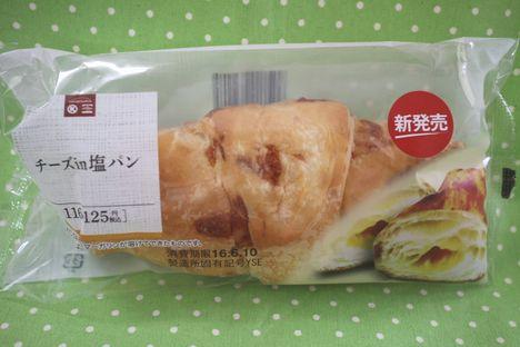 チーズin塩パン
