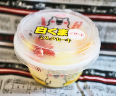 白くまデザートミルクセーキ【丸永製菓】