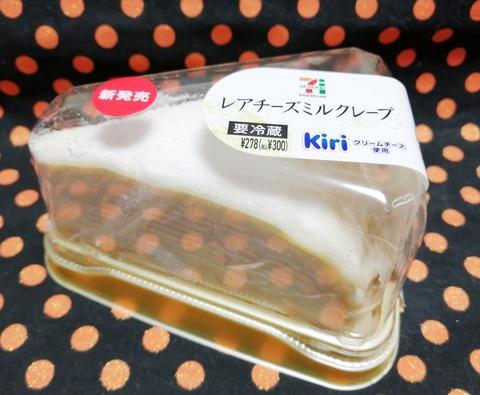 レアチーズミルクレープ【セブンイレブン】